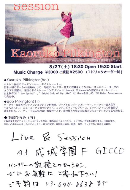 20160810_nakajima_h